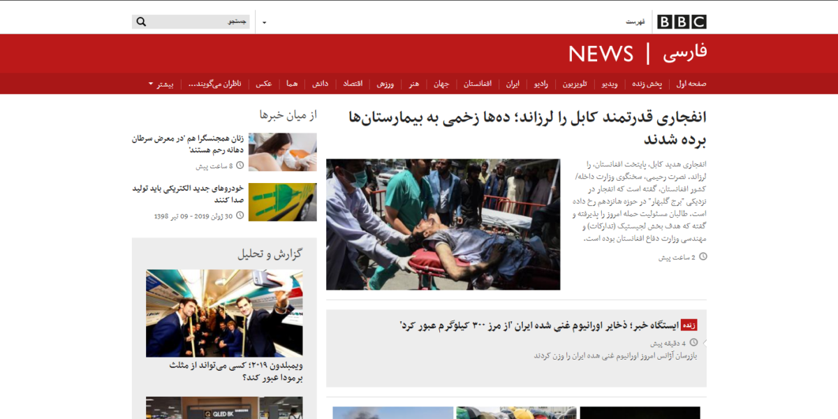 BBC 'undermined' Persian service with Iran access deal preventing it from using footage, says NUJ