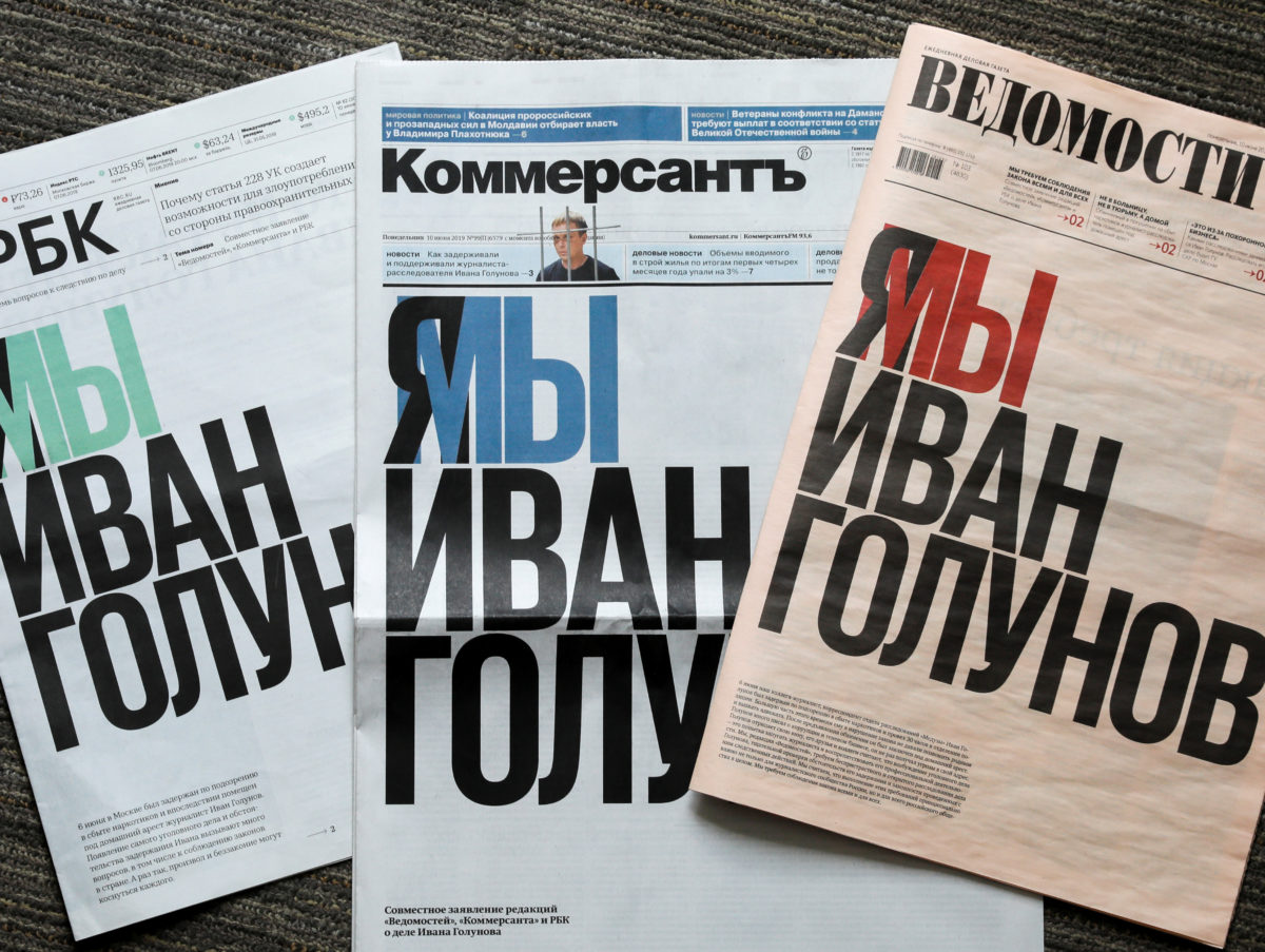 Russian newspapers join forces to stand up for arrested investigative reporter Ivan Golunov