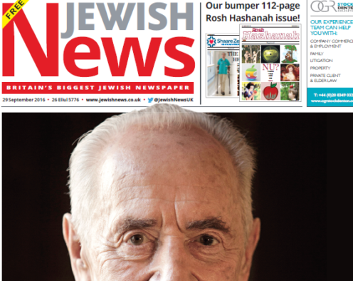 Print redesign turns weekly Jewish News into a redtop