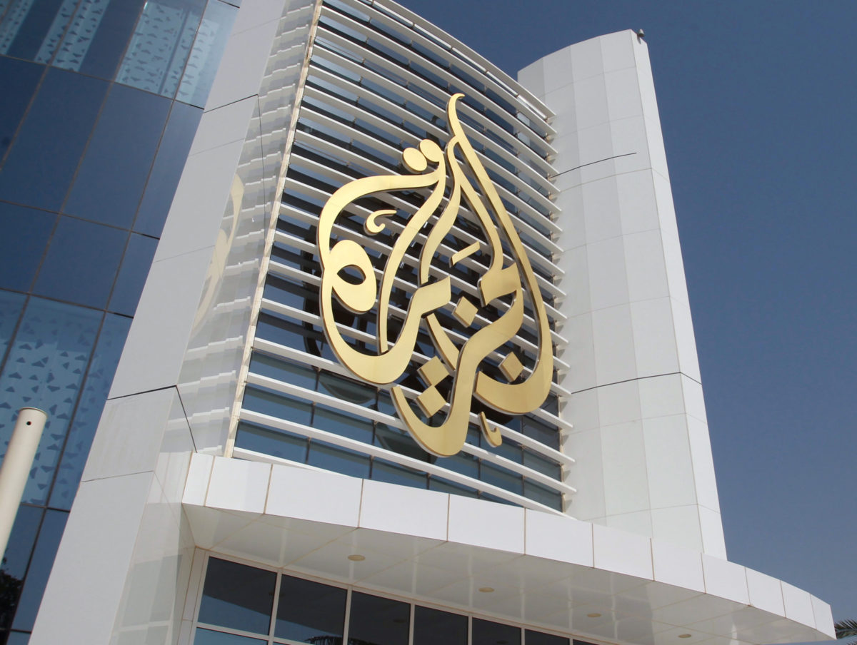 Al Jazeera management to attend arbitration talks over pay dispute with staff in London amid planned strike action