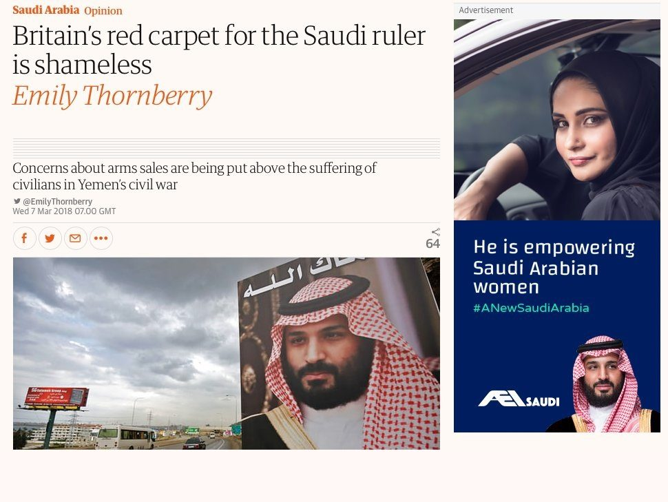 Guardian defends Saudi prince ads despite criticism of regime in paper, saying ads 'in no way affect our editorial position'