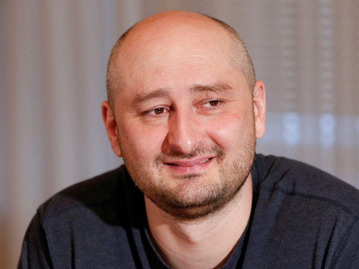 Press freedom groups fear staged murder of Russian journalist could 'damage media credibility'