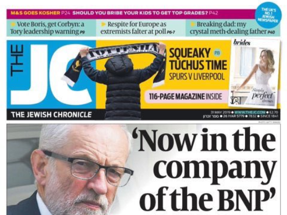 Cash donors save Jewish Chronicle from 'grave' closure threat