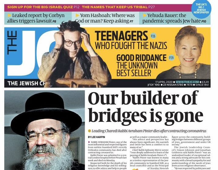 Jewish Chronicle under new ownership as consortium's 'very generous' offer accepted