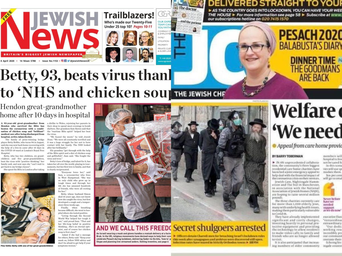 Coronavirus crisis forces Jewish Chronicle and Jewish News into liquidation