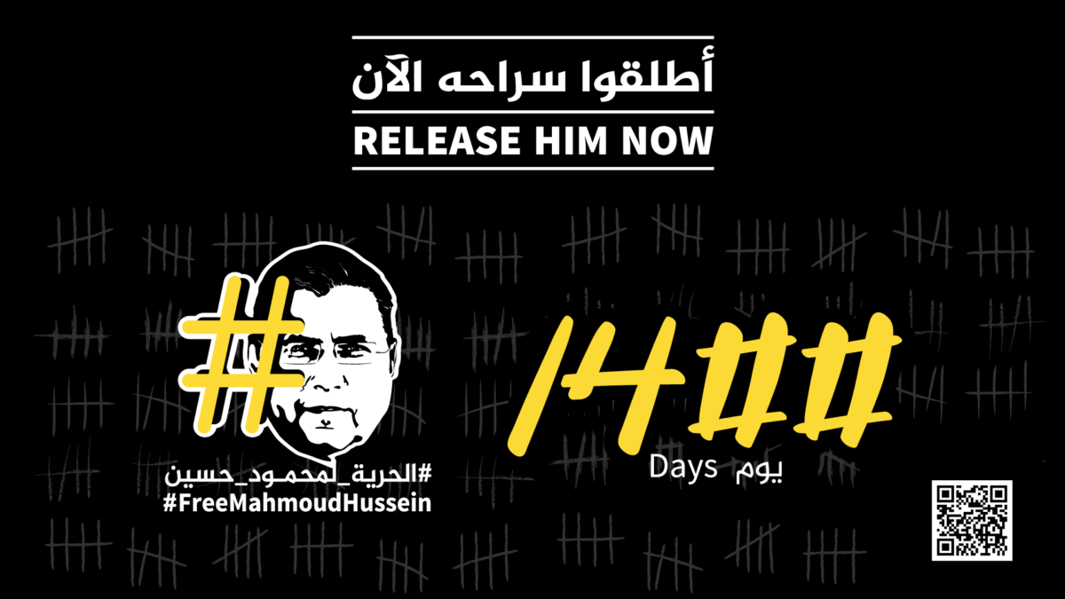 1,400 days in prison for being a journalist: Al Jazeera makes renewed plea for Egypt to release Mahmoud Hussein