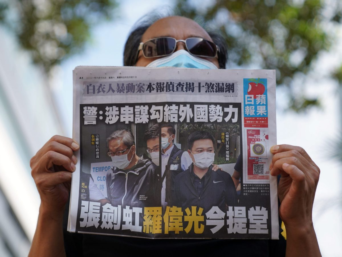 'Forced closure' of pro-democracy Hong Kong newspaper is 'chilling blow to freedom of expression'