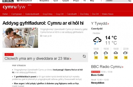 BBC launches Welsh language website, Cymru Fyw